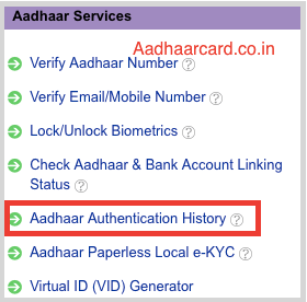 Aadhaar Authentication History in UIDAI