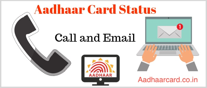 Aadhaar Card Complain by Toll Free Number and Email