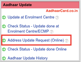 Address Update Request Online in UIDAI