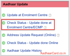 Check Status - Update done at Enrolment Centre/ ECMP in Aadhar