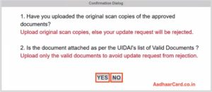 Confirmation Dialog for Changing Address in Aadhaar
