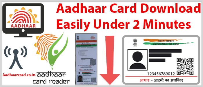 E Aadhaar Card Download Online under 2 minutes