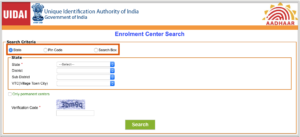 Enrolment Center Search in UIDAI