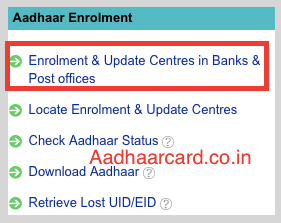 Enrolment and Update Centres in Banks & Post offices in UIDAI