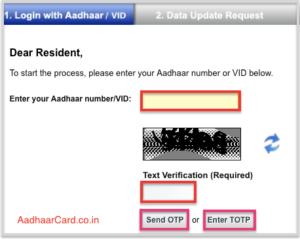 Enter your Aadhaar Number or VID for Changing your Address Online