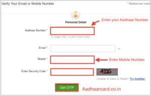 Enter your Details in Verification of Mobile Number in UIDAI