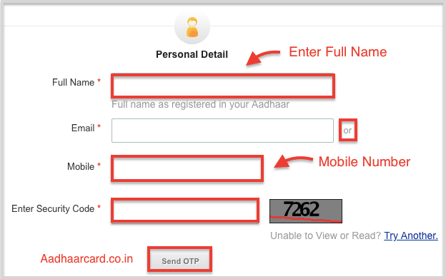 Enter your Information for Retrieving your Enroment ID
