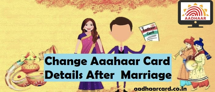 How To Change Aadhaar Card Details After Marriage: Surname, Address
