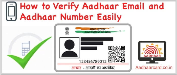 How to Verify your Aadhaar Email and Aadhaar Mobile Number