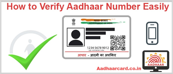 How to Verify your Aadhaar Number Easily