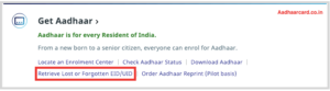 Retrieve Lost or Forgotten Aadhaar and Enrolment Number