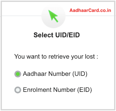 Retrieve your Lost Aadhaar Number or Enrolment Number