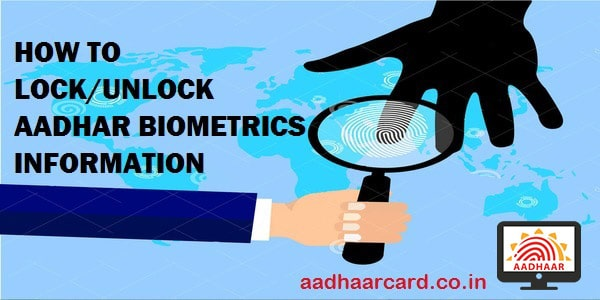 lock Aadhar biometrics information