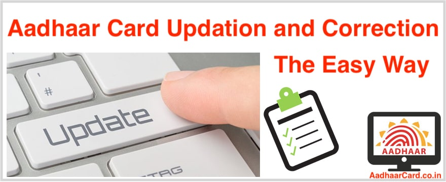 Aadhaar Updation and Correction Easily