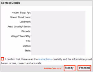 Confirm Your Address Details in Aadhaar Card