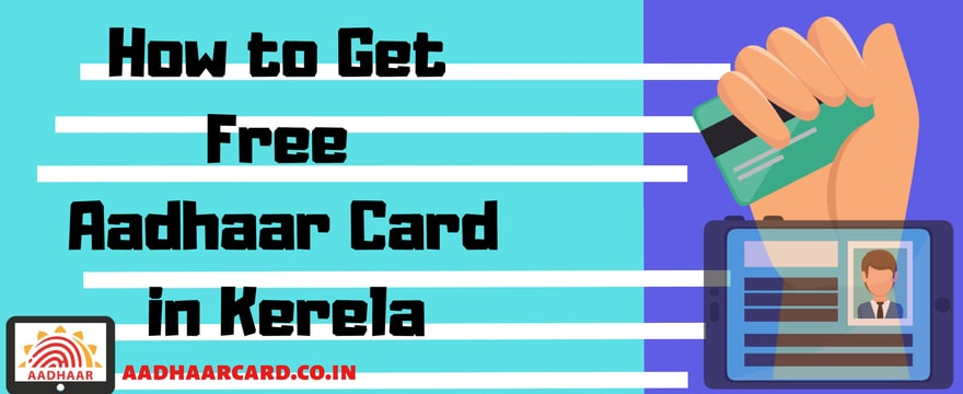 How_to_Get_Free_Aadhaar_Card_in_Kerela