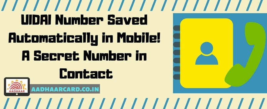 UIDAI Number Saved Automatically in Mobile! A Secret Number in Contact