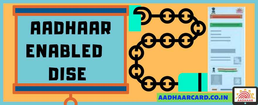 aadhar enabled dise and SSA Gujarat online Attendance